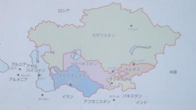 中央アジアについて②